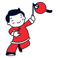 Chinese boy holding lampion