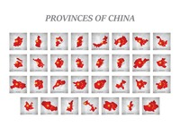 Collection of chinese provinces