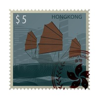 Hong kong postal stamp