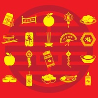Set of chinese new year vectors