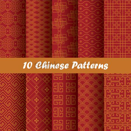 Wallpapers : Set of chinese patterns