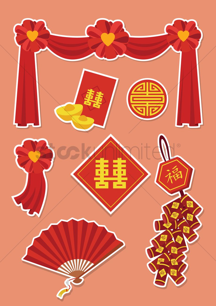 Chinese Wedding Decorations Vector Graphic