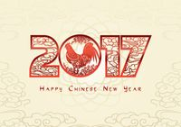 2017 chinese new year greeting