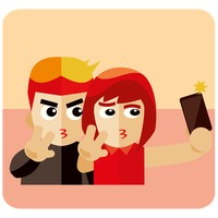 Popular : A couple taking a photo of themselves