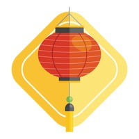 Popular : Chinese new year traditional lantern