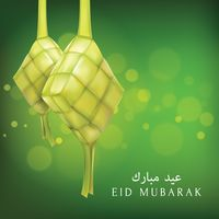 Popular : Eid mubarak greeting