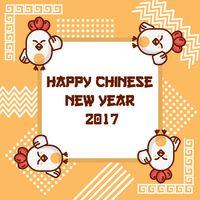 New Year Chinese Cny Lunar Background Backgrounds Design Designs Celebration Celebrations Festival Festivals Symbol Symbols Traditional
