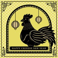 Rooster year chinese new year greeting