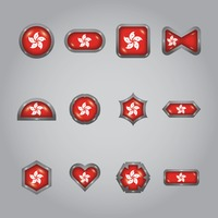 Popular : Set of hong kong buttons