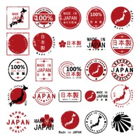 Popular : Set of made in japan rubber stamps