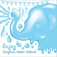 Songkran water festival background design