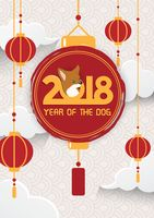 Popular : Year of the dog 2018