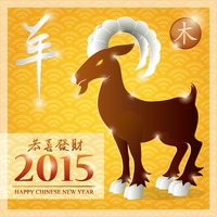 Popular : Year of the goat greeting design