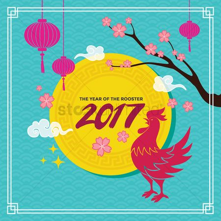 Roosters : 2017 the year of the rooster
