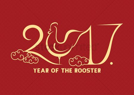 Roosters : 2017 year of the rooster