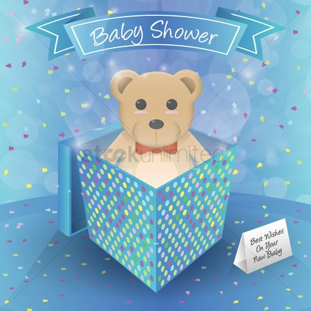 Teddybear : Baby shower banner with teddy bear in box