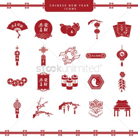 Asia : Chinese new year icons