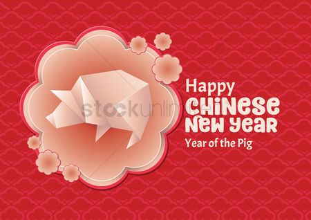 Popular : Chinese year of the pig greeting