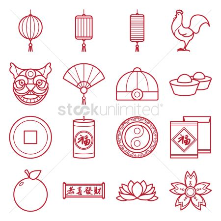 Roosters : Collection of chinese new year icons