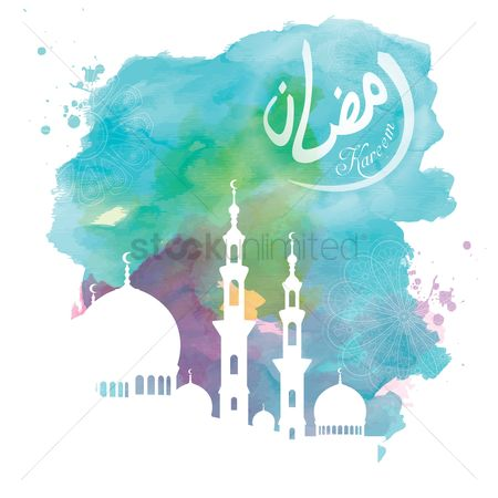 Language : Eid festival greeting in jawi