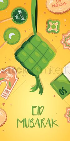 Biscuit : Eid mubarak greeting with a packed rice