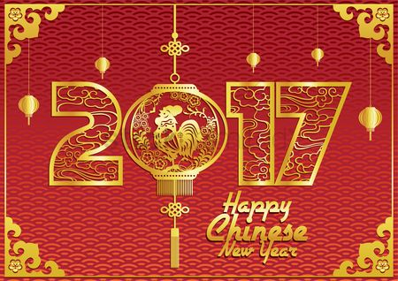 Old fashioned : Happy chinese new year 2017
