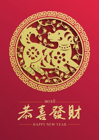 Horoscopes : Happy chinese new year 2018