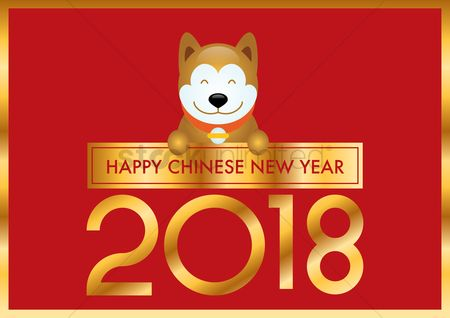 2078863 chinese new year border happy chinese new year 2018