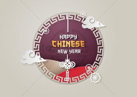 2078887 chinese new year border happy chinese new year 2018
