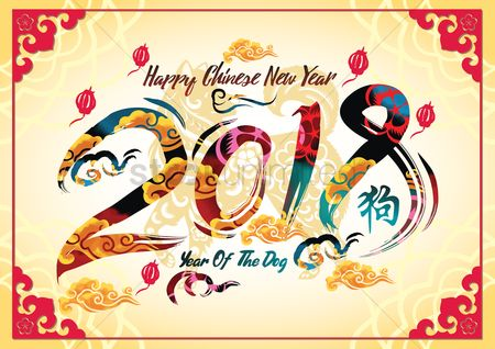 2078979 chinese border happy chinese new year 2018