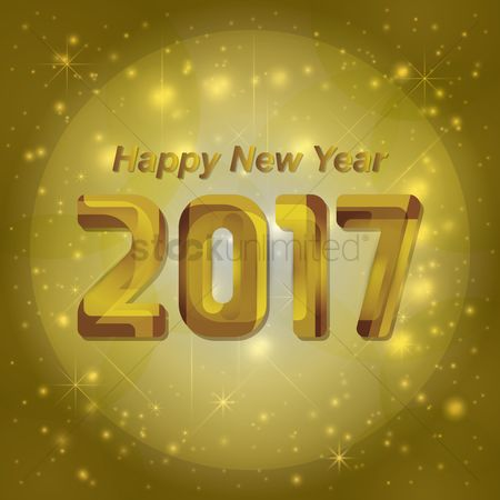 Shine : Happy new year 2017