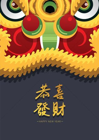 1973463 lunar new year happy new year - Chinese New Year 1973