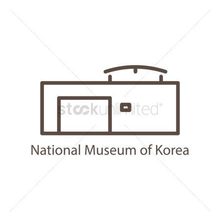 Museums : National museum of korea