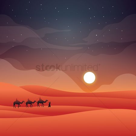 Sunray : People traveling in the desert