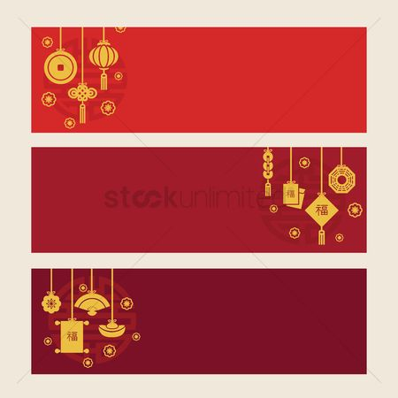 Red : Set of chinese new year web banner