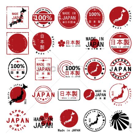Cartography : Set of made in japan rubber stamps
