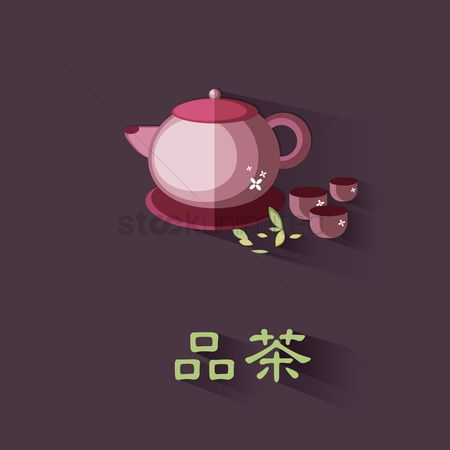 Teapot : Teapot and cups during mid autumn festival