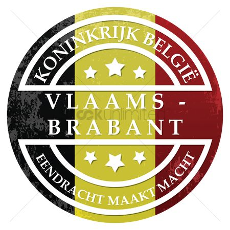 1581619 Vlaams Brabant Grunge Rubber Stamp