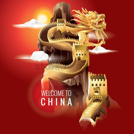 Landmarks : Welcome to china