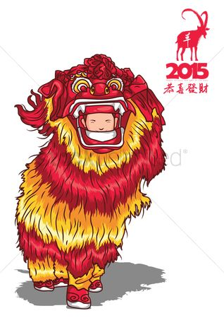Free man and lion stock vectors stockunlimited 1394223 man and lion year of the goat greeting design m4hsunfo
