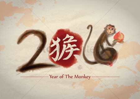 Festival : Year of the monkey 2016