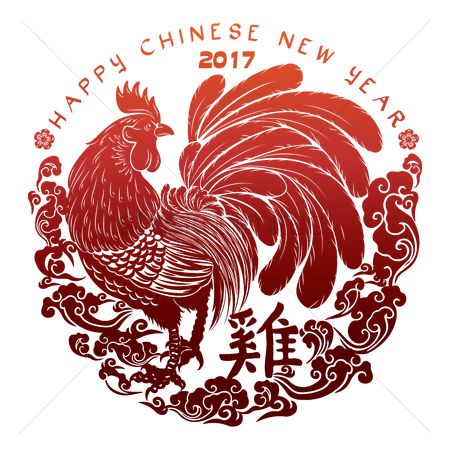 Wealth : Year of the rooster greeting