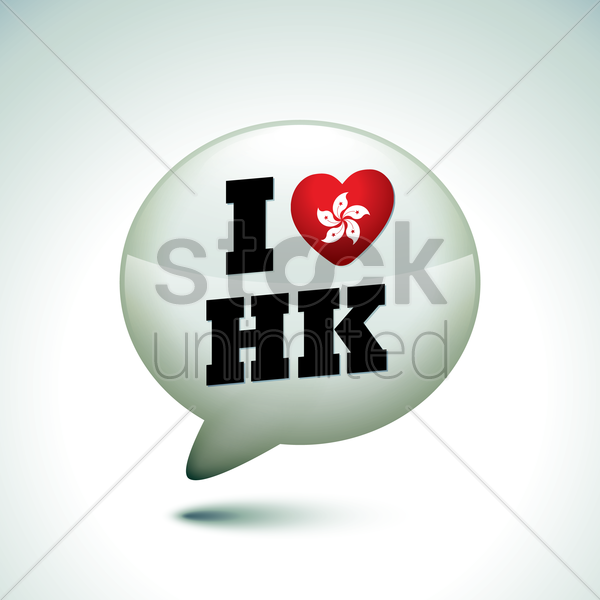 i love hong kong icon vector graphic