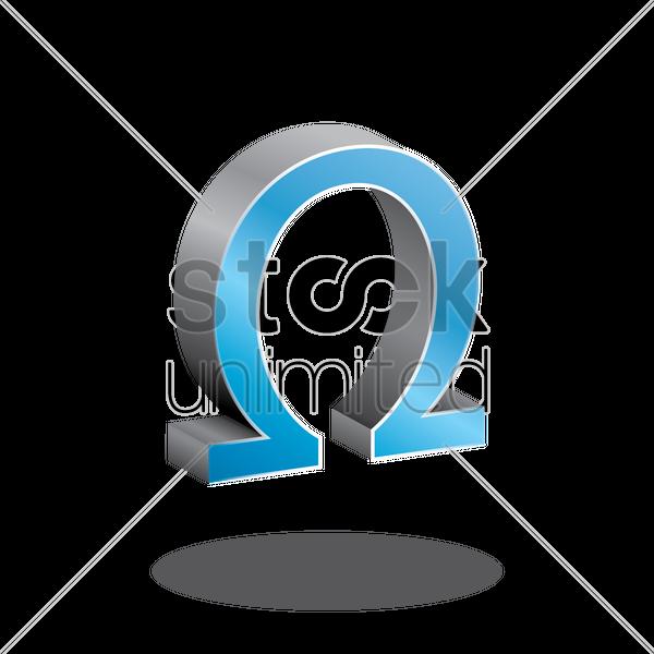 Omega Symbol Vector Image 1821487 Stockunlimited