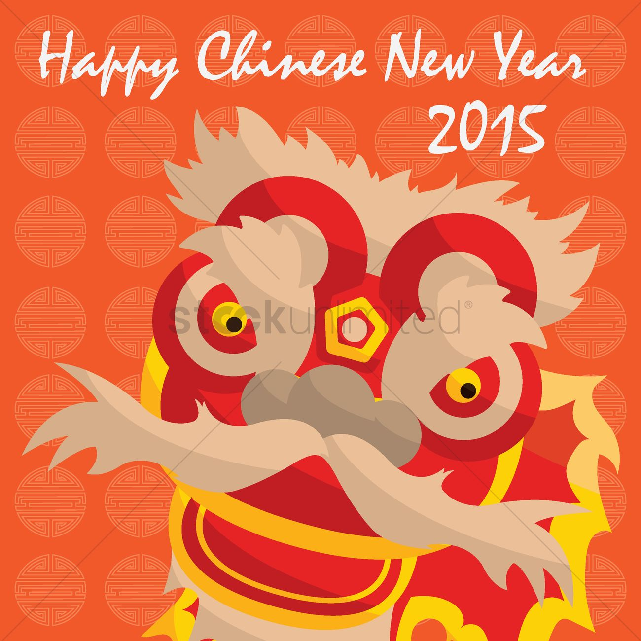 2015 Chinese Near Year Greetings Vector Image 1410735 Stockunlimited