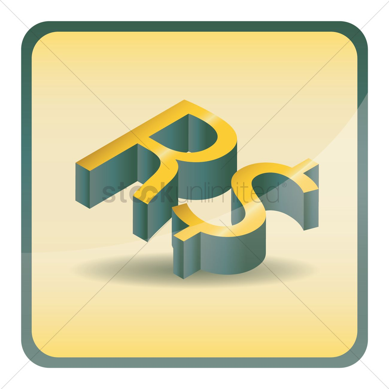 Brazilian Real Currency Vector Image 1631119 Stockunlimited