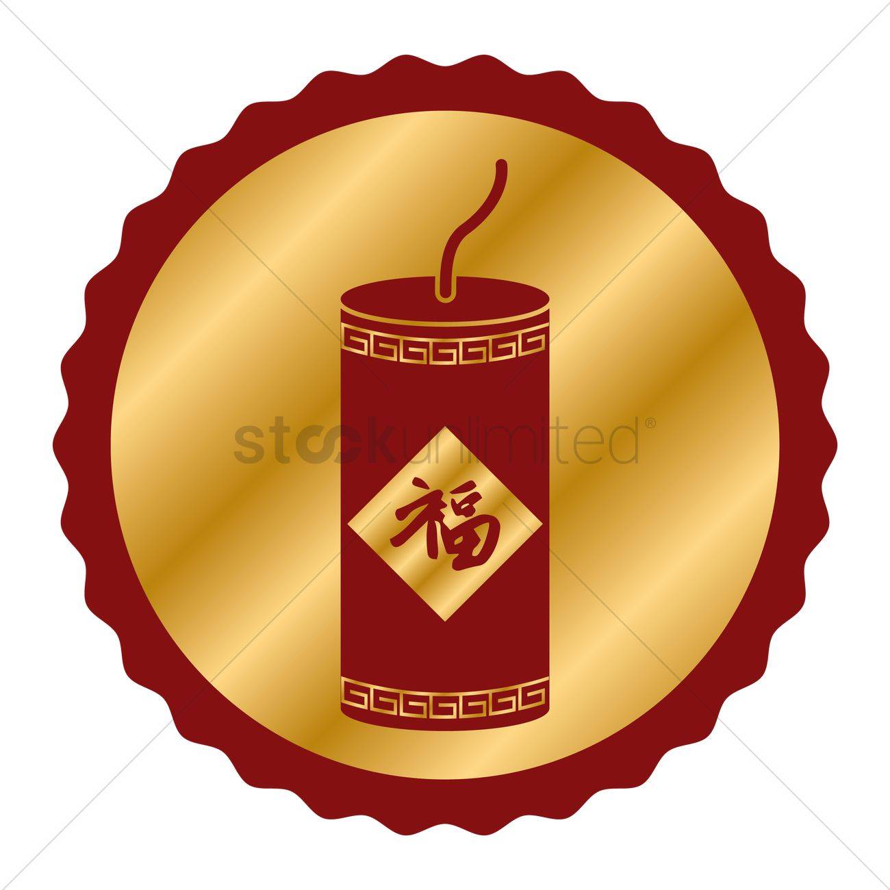 Chinese New Year Fire Crackers Vector Image 1403035 Stockunlimited