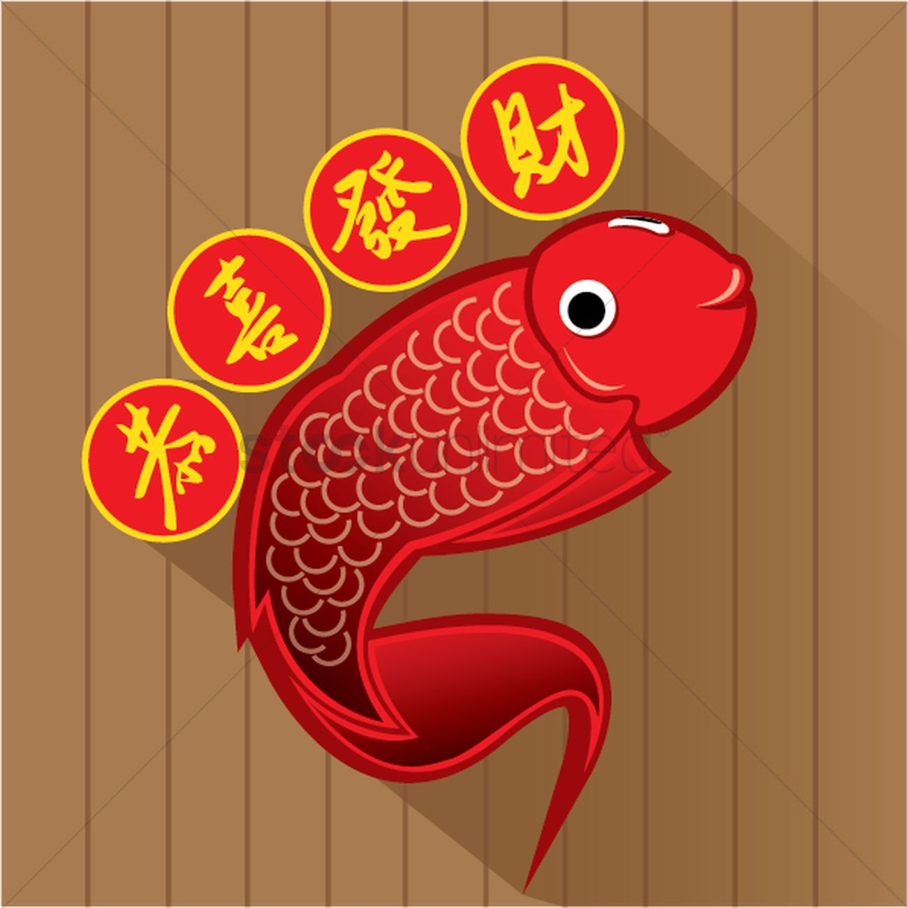 Chinese New Year Fish Greeting Card Design Vector Image 1416199