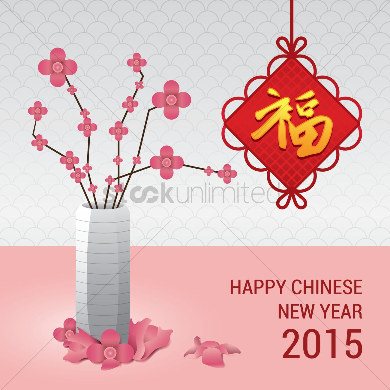 Chinese new year greeting vector image 1350115 stockunlimited chinese new year greeting vector graphic m4hsunfo