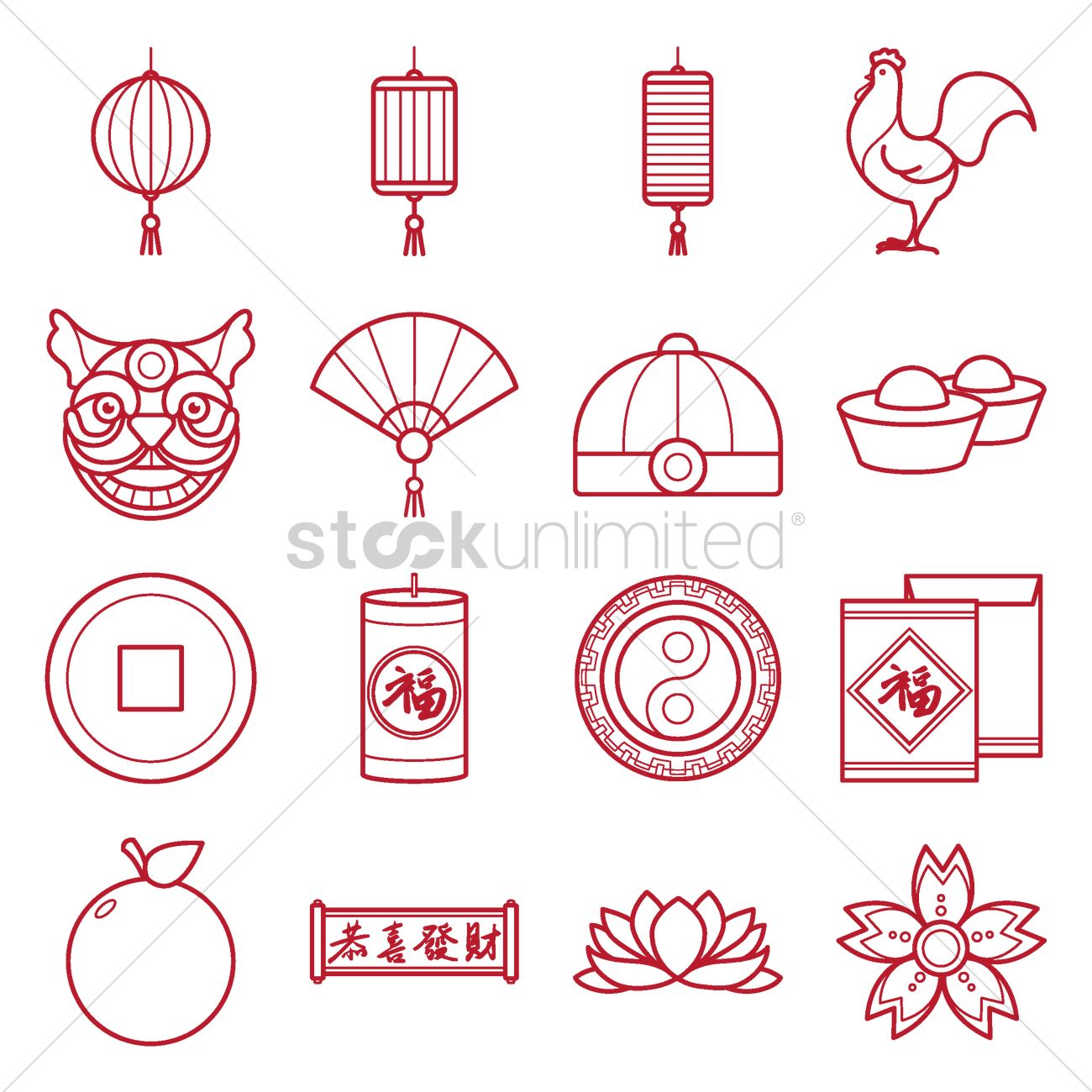 Collection of chinese new year icons vector image for Chinese vector